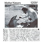 Mother Nature's Magazine, Winter 1990